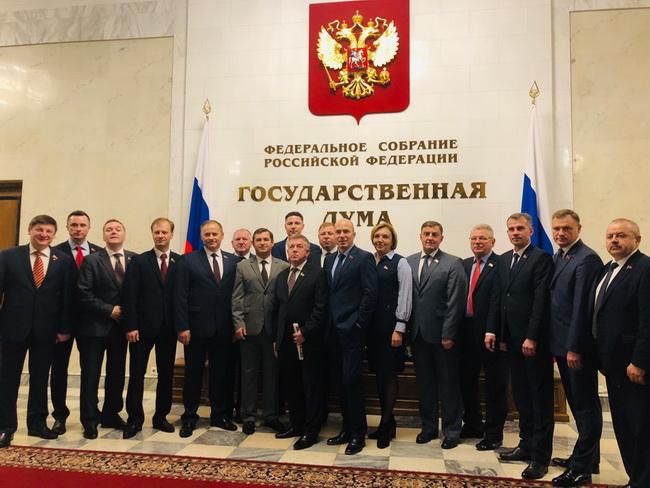 открытие IX Парламентских игр в Москве (19 октября 2018 года)