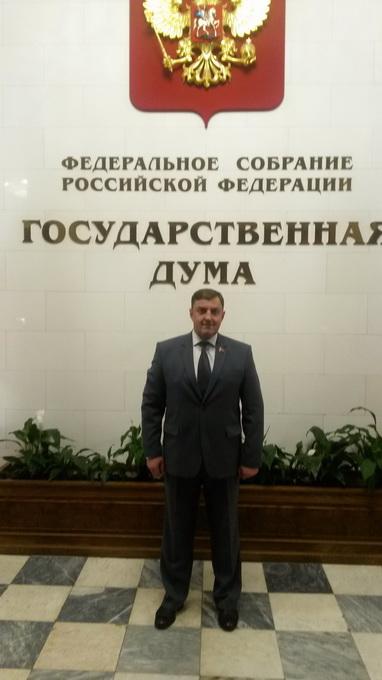 в Государственной Думе Российской Федерации 2018 г.